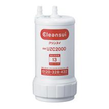 UZC2000E Cleansui replacement Cartridge