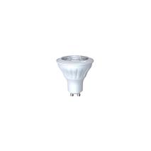 64639 Verbatim LED PAR 16 GU10 7W 490LM 4000K NW